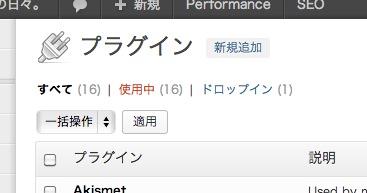 スクリーンショット(2013-06-10 7.26.42)