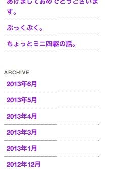 スクリーンショット(2013-06-10 7.07.12)