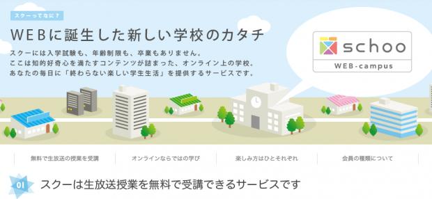 スクリーンショット 2014-01-09 14.56.18