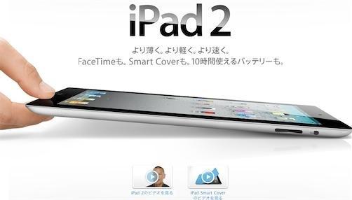 20111014-031741.jpg